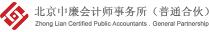 lx_logo