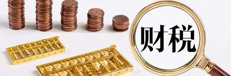 http://www.zhongliancpa.com/Public/uploads/2018-12-26/15457896811162354436.jpg